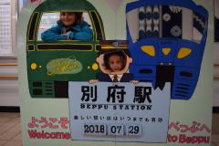 Stazione di Hakata Fukuoka