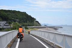 Libertà in Giappone