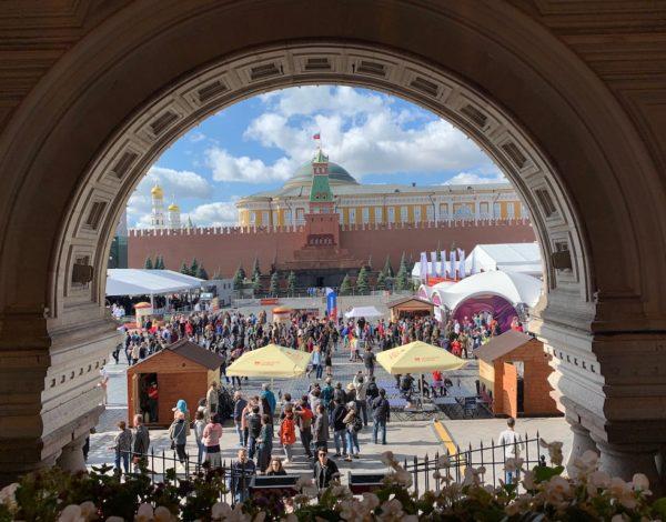 Arrivederci Mosca
