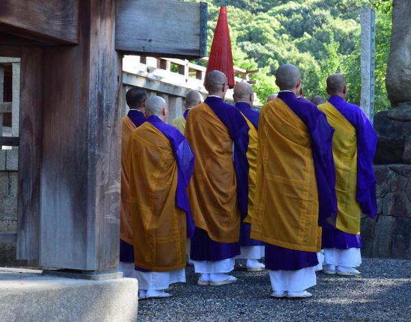 Lo Shikoku Henro: da Kan'onji a Zensūji