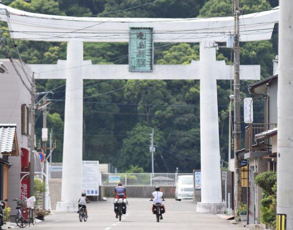 Lo Shikoku Henro: da Imabari a Matsuyama