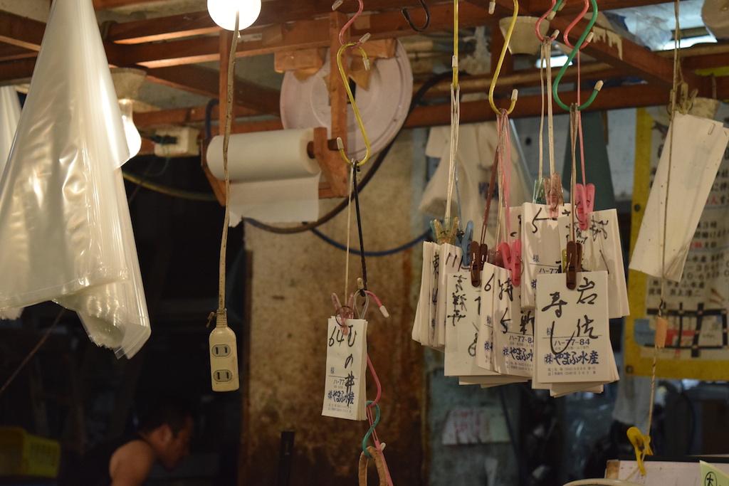 Tsukiji: gli ordini