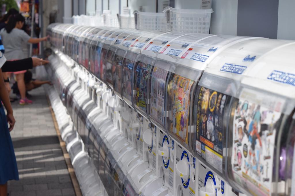 Macchinette di Akihabara