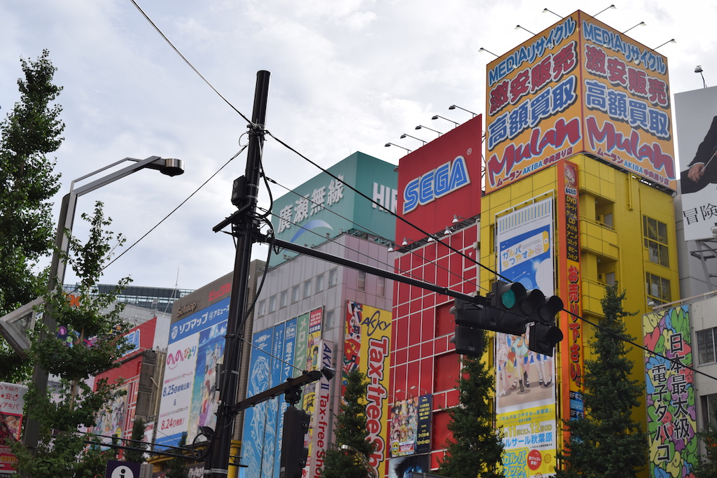 I palazzi di Akihabara
